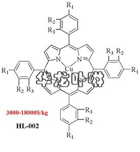 HL-002 catalyst for aerobic oxidation of cyclohexane to adipic acid
